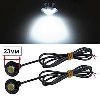 Дневные ходовые ,габаритные огни LED лампочка диаметр 18мм(23мм)