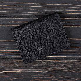 Картхолдер v.2.0. Fisher Gifts BUSSINES портофино черный (кожа)