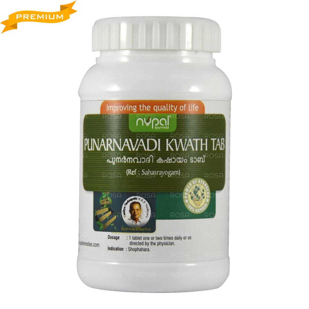 Пунарнавади Кватха (Punarnavadi kwath, Nupal Remedies), 100 таблеток - Аюрведа премиум