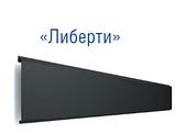 """Фасадные панели """"Либерти"""" Модуль Украина 0,5 мм Ral 7024, фото 2"""