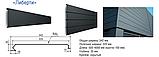 """Фасадные панели """"Либерти"""" Модуль Украина 0,5 мм Ral 7024, фото 8"""