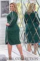 Трикотажное женское ботальное платье из ангоры с рукавом 3/4 ЗЕЛЕНОЕ 48,50,52,54,56,58р