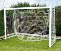 Ворота мини футбольные 3000х2000 ( разборные) без полос