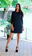 Стильное платье с бусинами с рукавом три четверти