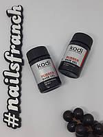 Базовое покрытие Rubber Base Kodi Professional 14 МЛ 100% ОРИГИНАЛ, 14 мл