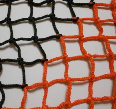 Сетка заградительная (разделительная) капроновая, ячея 40х40 д-р шнура 4,5мм, цветная  (для улиц и залов)
