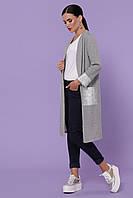 Серый женский кардиган с карманами