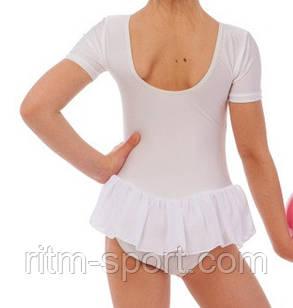 Купальник белый с коротким рукавом и шифоновой юбкой (бифлекс), фото 2