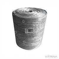 Шпагат сеновязальный 500 м/кг (нитка) 2500 м / Вес 5 кг / 75 кг разрыв   Полимершпагат (Украина)