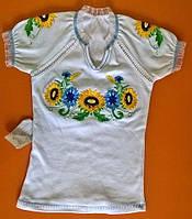 Новая! Необычная вышиванка футболка мальва для девочки р.56 на рост 90-98 (2-3 года)