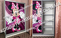 Шкаф купе Минни Счастливая корпус алюминий