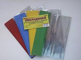 Обкладинки для супер щоденників (150мкм)