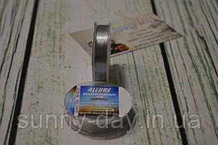 Люрекс ALLURE  (круглая металлизированная нить), цвет - серебро