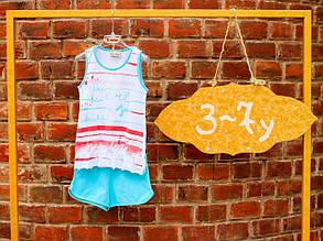 Детский комплект для девочки BRUMS Италия 132BGEM002