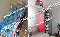 Кровать машина Бугатти крем + мебель Тачки