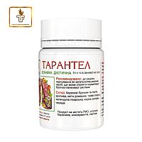 Тарантел для профилактики астмы №60 Тибетская формула