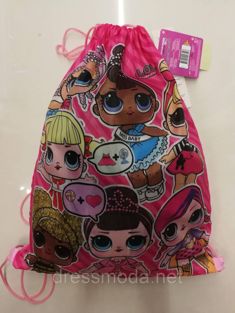 Рюкзак-мішечок дитячий для дівчаток Lol 41*33 см