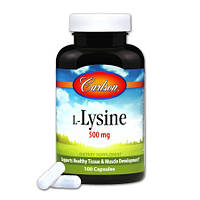 Аминокислоты Carlson L-Lysine 500 мг (100 капсул) (105885) Фирменный товар!