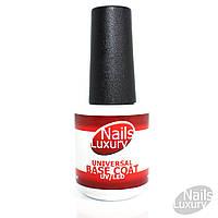 Базовое покрытие (база/основа) универсальное Nails Luxury USA