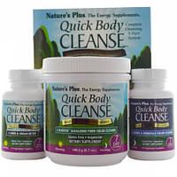 Быстрая Очистка Организма Программа на 7 дней из 3 частей Natures Plus Quick Body Cleanse