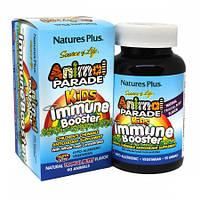 Комплекс для Поддержки Иммунной Системы для Детей Natures Plus Animal Parade Kids immune Booster (90 жтаб)