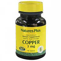 Медь Natures Plus Copper 3 мг (90 таблеток)