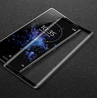 Защитное стекло LUX EDGE для Sony Xperia XZ3 (H9436) с закругленными краями черный 0,3 мм в упаковке