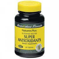Супер Антиоксиданты Natures Plus Super Antioxidants (60 таблеток)