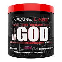 Предтренировочный комплекс InsaneLabz I Am GOD 25 порц. (293 г)