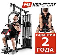 Силовая станция Hop-Sport HS-1044K фитнес танция, мультистанцыя, Для мышц груди, рук, ног, спины