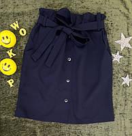Школьная юбка для девочек ( ткань- мадонна )140- рост