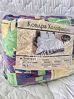 Одеяло Холофайбер в поликатоне евро размер 200*220см. Лери Макс 305 грн
