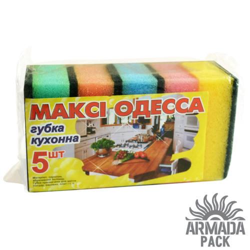"""Губка кухонная """"Макси Одесса"""" -5шт"""