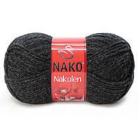 Пряжа Nako Nakolen 1441 антрацит (нитки для вязания Нако Наколен) полушерсть 49% шерсть, 51% акрил