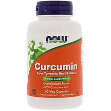"""Куркумин NOW Foods """"Curcumin"""" (60 капсул)"""