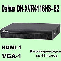 Видеорегистратор Dahua Technology DHI-XVR4116HS-S2 (k.2101)
