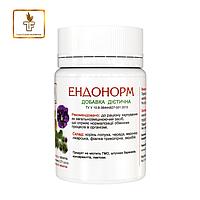 Эндонорм для профилактики эндокринной системы №60 Тибетская формула