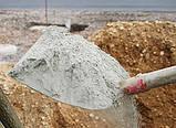 Заводський цемент в оригінальному мішку (Кривий Ріг) ПЦ II/ Б-Ш-400( 25кг), фото 5