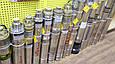 Скважинный насос Sprut 4SQGD 1.8 -50-0.5 (4823072201887), фото 4