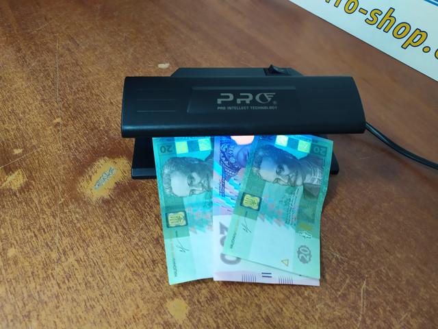 купить светодиодный детектор валют PRO 7 LED
