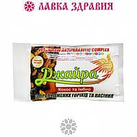Энергетический батончик ДЖАЙРА ANTIPARASITIC COMPEX (кокос и ибмирь), 60 г