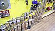 Скважинный насос Насосы+ 4SP 209-0.37 , фото 8