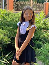 """Детский школьный сарафан на лямках """"Кристина"""" с расклешенной юбкой (2 цвета), фото 2"""