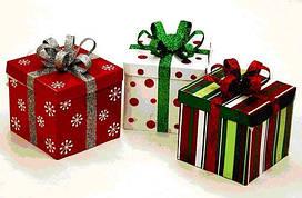 Форусные подарочные товары