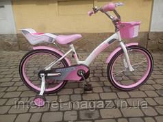 """Детский велосипед Crosser Kids Bike 20"""" (розовый)"""
