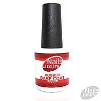 Базовое покрытие (база/основа) каучуковое Nails Luxury USA