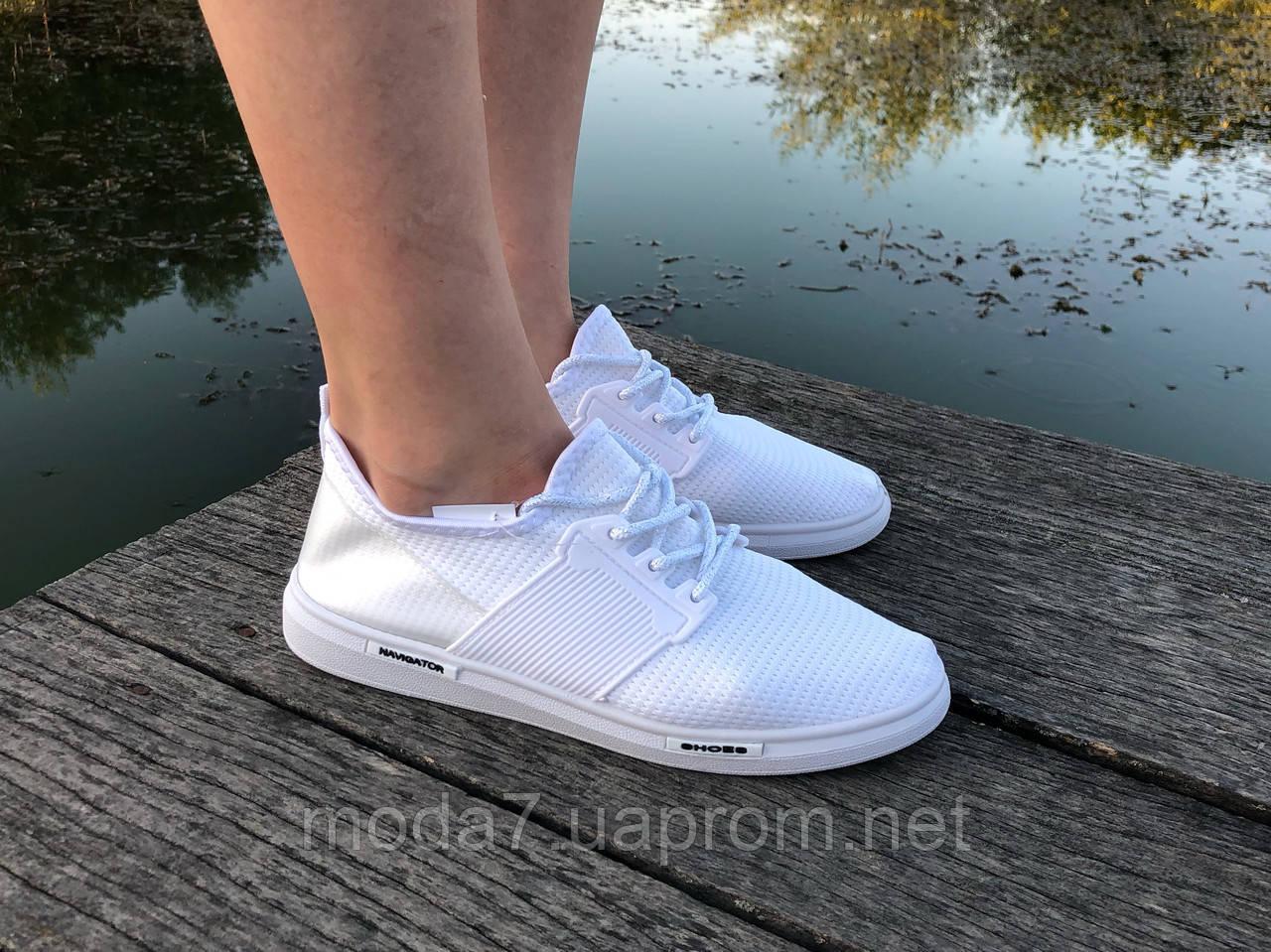Женские кеды Navigator белые
