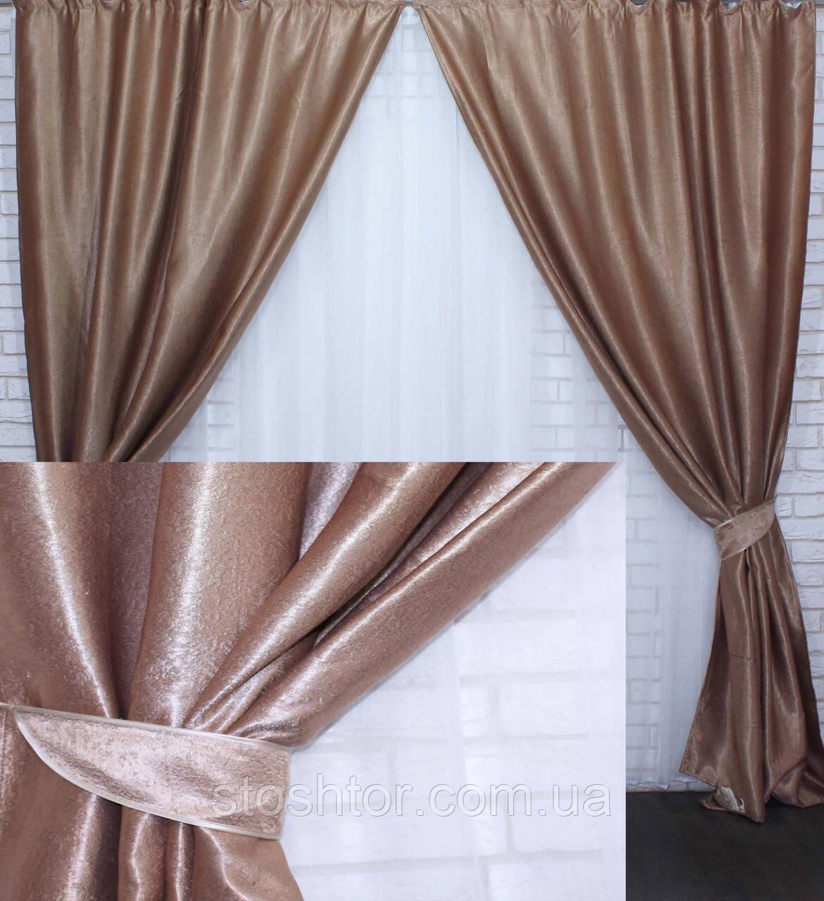 Комплект штор из ткани Блекаут Софт №2