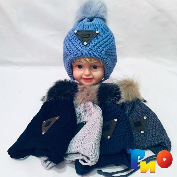 Детская вязанная шапочка на флисе, для мальчиков р-р 50 (5 ед в уп) NA_60105