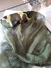 Москитная сетка., фото 2